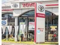 和歌山トヨタ自動車(株) 高野口店