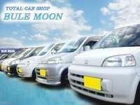 BLUE MOON null