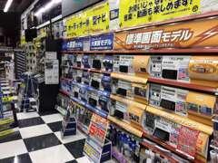 大画面ナビ・リアモニター・ETC・ドライブレコーダーなど、いろいろ選べます。