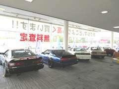 お車との出会い お客様との出会いを心待ちにしております。