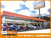トヨタカローラ滋賀(株) 甲賀店