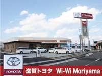 滋賀トヨタ自動車株式会社 Wi-Wi Moriyama