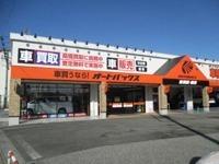 オートバックスカーズ 野田梅郷