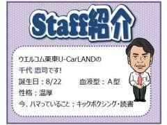 当店では、コロナウイルス対策として展示車・商談コーナーに除菌をしております。