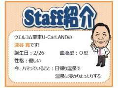 ★カーライフ応援キャンペーン★トヨタ・レクサス車(30万以上)ご購入&TS CUBIC CARDお申込みで、40,000ポイントプレゼント!