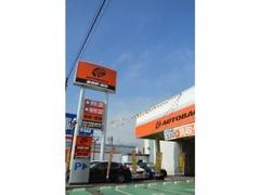 オートバックスで初めての車買取・販売を中心とした店舗です。