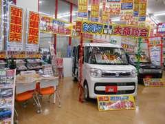 新車・未使用車・中古車販売から買取、下取』にいたるまで、お客様のカーライフを全面的にバックアップ。