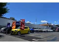 輸入車から軽自動車まで幅広い車種、そして新鮮なお車を取り揃えております。