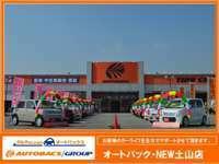 オートバックス ・NEW土山店