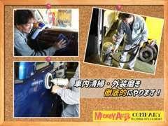 店主は几帳面な性格です。だから清掃も外装の磨きも徹底的にやらないと気が済みません(笑)だからお車がキレイなんです!