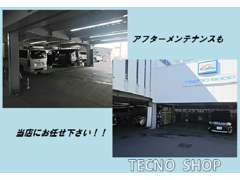 当店は、サービス工場も併設しております。ご購入後のアフターメンテナンスも安心してお任せ下さい。