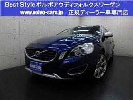 ボルボ V60 オーシャンレースED300台限定エクステリアP 2013モデル/ベージュ革/サンR/純ナビ/保証