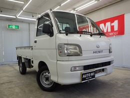 ダイハツ ハイゼットトラック 660 スペシャル 3方開 4WD 5MT 切替4WD