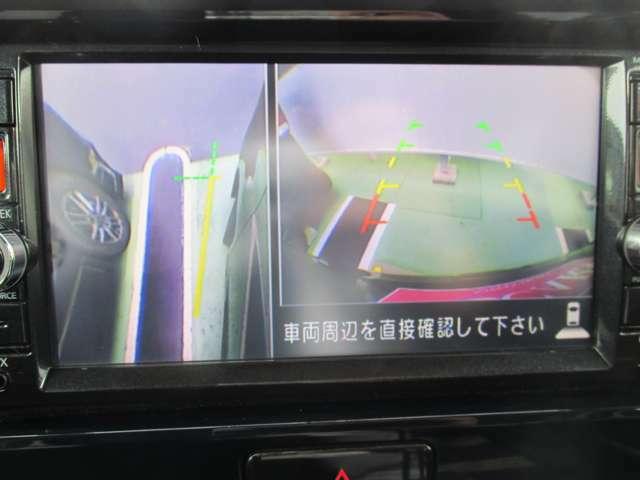 左の映像をクーズアップ出来ますので、崖っぷちや側溝があっても安心です。