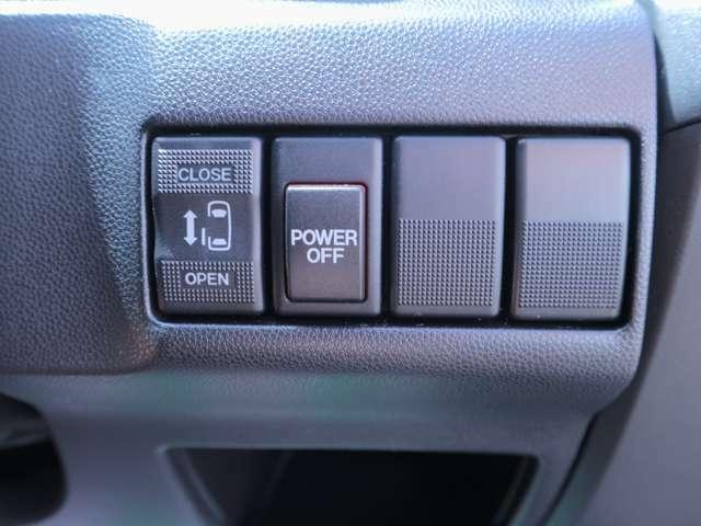 ボタン一つでドアを開けることができます!狭い駐車場でもスライド式だと安心ですよね♪