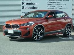 BMW X2 sドライブ18i MスポーツX DCT デモカー 禁煙車