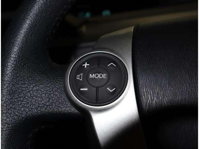 ドライブ中も手元でオーディオの音量調節が出来てとても便利ですよ(*'▽')