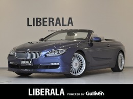 BMWアルピナ B6カブリオ ビターボ シリアル012 ニコル ホワイトレザー LED