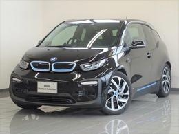 BMW i3 アトリエ レンジエクステンダー装備車 アクテイブクルーズコントロール 94Ah
