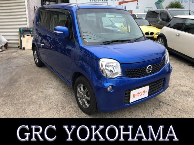 ★当社は神奈川県で長く中古車販売を行っております。現在はバンや軽自動車を中心として販売しております。修理や車検なども対応可能ですので、まずはお問い合わせください!!