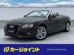 アウディ A5カブリオレ 3.2 FSI クワトロ 4WD ベージュレザーシート/純正ナビ・地デジTV