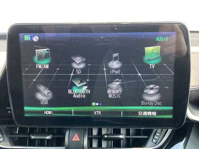 【大画面ナビ】!!運転がさらに楽しくなりますね!! ◆DVD再生可能◆フルセグTV◆Bluetooth機能あり