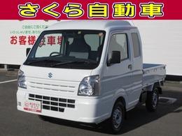 スズキ キャリイ 660 スーパーキャリイ L 3方開 4WD セーフティサポート 衝突軽減ブレーキ