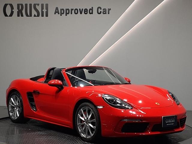 ●www.o-rush.comにてアクセス頂けますと、最新の在庫情報や詳細な情報が閲覧できます●