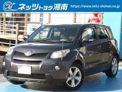 トヨタ ist の中古車 1.5 150G 神奈川県藤沢市 44.0万円
