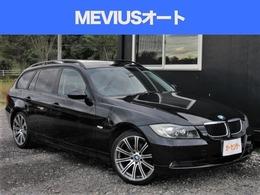 BMW 3シリーズツーリング 320i 検/2年込・ナビ・地デジ・サンルーフ・18AW