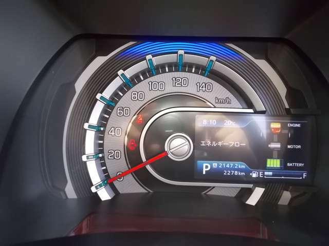 昼でも夜でも見やすい自発光メーター☆カラーで表示されるマルチインフォメーションディスプレイ☆平均燃費や航続可能距離、アイドリングストップ情報、エンジン回転数などを表示できますよ☆