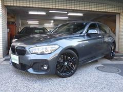 BMW 1シリーズ の中古車 118d Mスポーツ エディション シャドー 東京都大田区 248.0万円