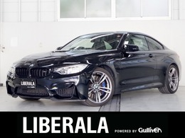 BMW M4クーペ M DCT ドライブロジック パーキングサポートPKG 黒革 Harman/Kardon