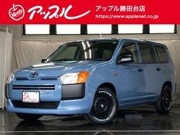 トヨタ プロボックスバン 1.5 DX コンフォート /全塗装ライトブル-/新品タイヤ&ホイール