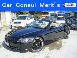 BMW 6シリーズカブリオレ 645Ci ベージュレザー 20inアルミ