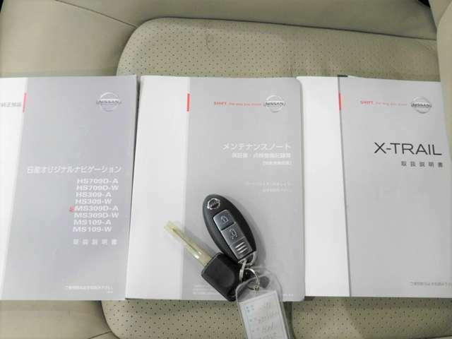 安心の取扱説明書&整備記録簿付きです