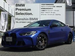 BMW M4クーペ コンペティション トラック パッケージ カーボンエクステリアPKGMドライバーズPKG
