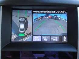 アラウンドビュー☆空から見下ろすような視点で、スムーズな駐車と安全確認をサポート!運転の心強い味方になってくれます♪