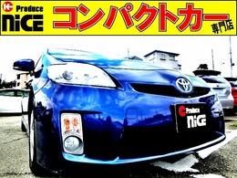 トヨタ プリウス 1.8 S 純正オーディオ・スマートキースタッドレス