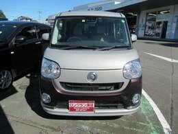 茨城トヨタ自動車取手店☆国道294号沿いに立地しております!良質な中古車を厳選しております。お気軽にお立ち寄りください!(担当:大竹)TEL:フリーダイヤルまたは0297-71-2020