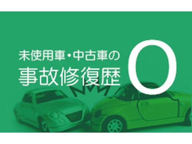 スーパージャンボで取扱っている届出済未使用車や中古車には、事故や修復歴はありません。 安心して乗って頂ける車をご提供しています。中古車は第三者機関によるチェックをしています。