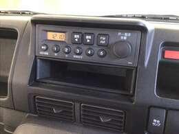 オーディオはAMFMチューナーを装備しています。