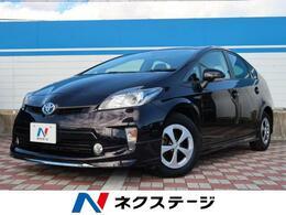 トヨタ プリウス 1.8 G 8型ナビ HIDヘッド ドラレコ ETC 禁煙車