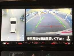 バックで駐車する場合は、その操作だけでなく周辺の状況がわかりづらいといったことが起きますが、「マルチアラウンドモニター」によって周囲の状況が把握でき、バック駐車を助けてくれます。