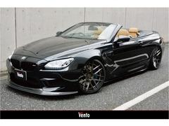 BMW M6 カブリオレ の中古車 4.4 東京都港区 498.0万円