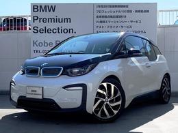 BMW i3 スイート レンジエクステンダー装備車 黒革HDDナビ19AWパーキングサポート