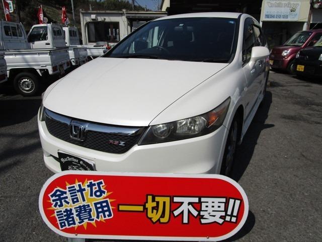 平成19年 走行80000キロ 車検4年9月 支払総額38万円バックカメラETC