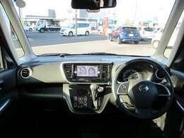 視界、室内広々で快適な車内!