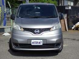 【全車保証付きです!】モーターネットグループは全車無料で保証をお付けして販売しております。
