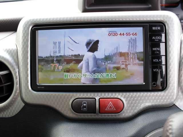 純正ナビTV&バックモニター装備★走行中もTVが映る解除キットも装備済み!人気のBluetooth機能も付いた使い勝手の良いトヨタ純正ナビです。